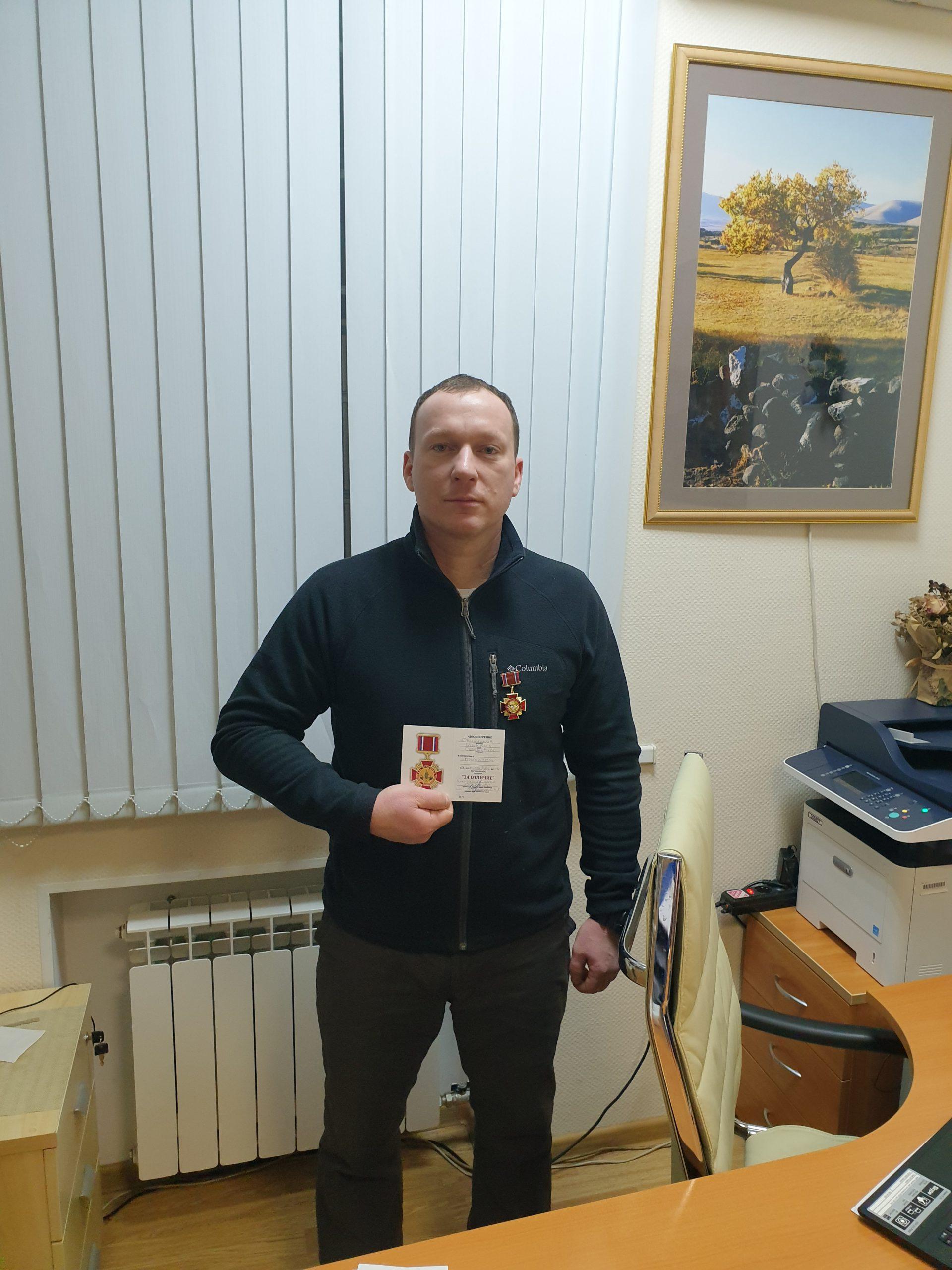 """Награждение сотрудников охранного предприятия """"АИВ"""" по итогам работы за 2020 год"""